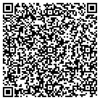 QR-код с контактной информацией организации СТРОЙМАТЕРИАЛЫ, ЗАО