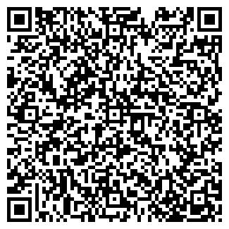 QR-код с контактной информацией организации АРТЕК, ЧП