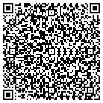 QR-код с контактной информацией организации РОВНООПТТОРГ, ООО