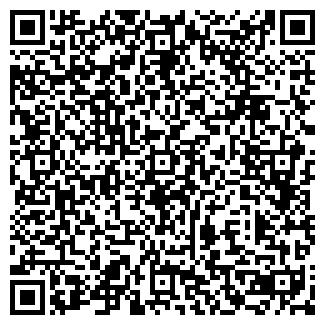 QR-код с контактной информацией организации ПРИОКС, ООО