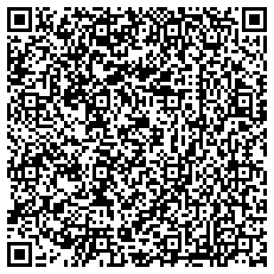 QR-код с контактной информацией организации РОВЕНСКАЯ ГЕОЛОГОРАЗВЕДЫВАТЕЛЬНАЯ ЭКСПЕДИЦИЯ, ФИЛИАЛ ОАО СЕВЕРУКРГЕОЛОГИЯ