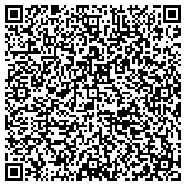 QR-код с контактной информацией организации ПРЕСТИЖ-АВТО, СЕРВИСНО-ТЕХНИЧЕСКИЙ ЦЕНТР