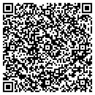 QR-код с контактной информацией организации МЛС, МАЛОЕ ЧП