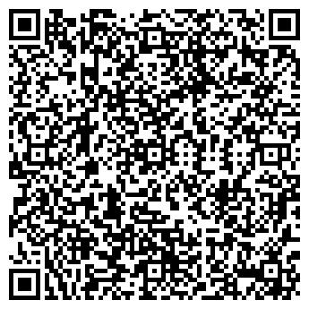QR-код с контактной информацией организации РЕНИШАЛЬ