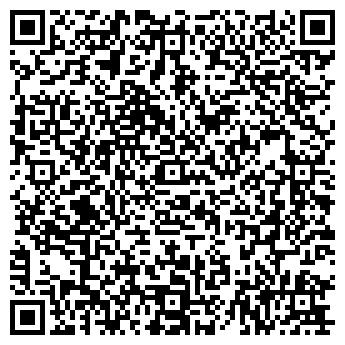 QR-код с контактной информацией организации КАМКО, ФИРМА, ООО