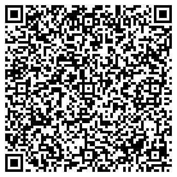 QR-код с контактной информацией организации БАРЗ ИНК, ФИРМА, ООО