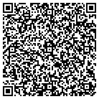 QR-код с контактной информацией организации БУРЕВИСНИК, ДЮСШ