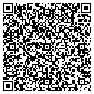 QR-код с контактной информацией организации ДЕКАЛОГ, ООО
