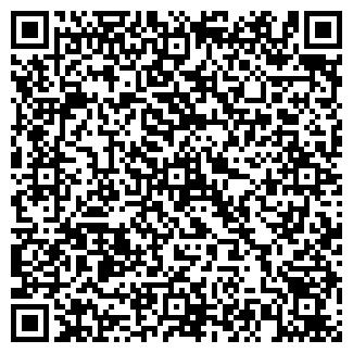 QR-код с контактной информацией организации РЕНДЕС-Р, ЧП