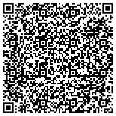 QR-код с контактной информацией организации МРИЯ, ПРОИЗВОДСТВЕННО- ТОРГОВОЕ ТРИКОТАЖНОЕ ОБЪЕДИНЕНИЕ, КП