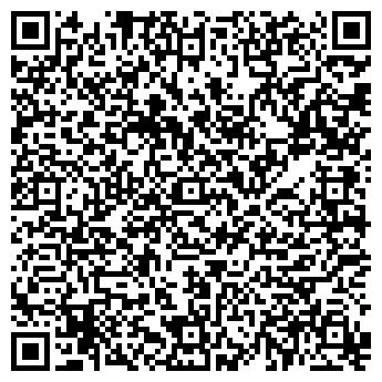 QR-код с контактной информацией организации ОЙЛСЕРВИС ЛТД, ООО