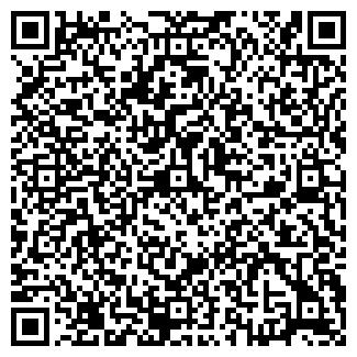 QR-код с контактной информацией организации РЕФЕРАТ