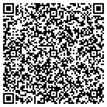 QR-код с контактной информацией организации ПЛАЗМА-РП, ФИРМА, ООО