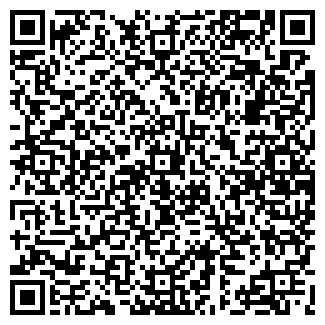 QR-код с контактной информацией организации КМ, ЧФ
