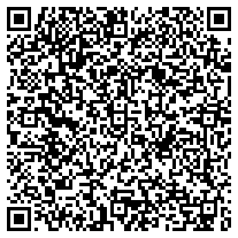 QR-код с контактной информацией организации КОВАЛЕНКО В.П., ЧП