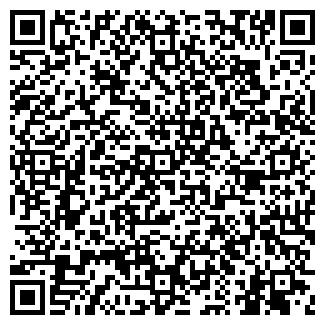 QR-код с контактной информацией организации ПАРОСТОК