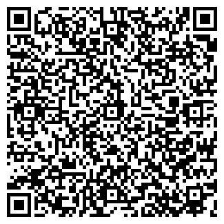 QR-код с контактной информацией организации АФИНА, ООО