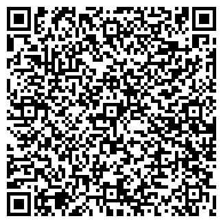 QR-код с контактной информацией организации ЛИЛАНА
