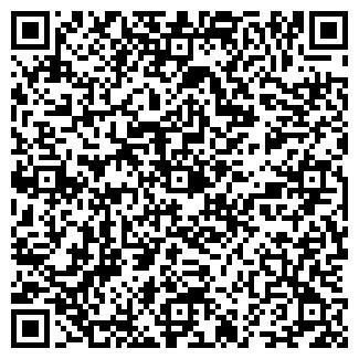 QR-код с контактной информацией организации СПЕКТР, МП