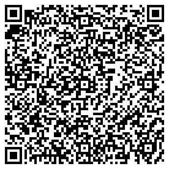 QR-код с контактной информацией организации СЛУЖБА СЕРВИСА, ЧП