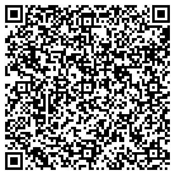 QR-код с контактной информацией организации СЕРВИС ЛТД, ООО