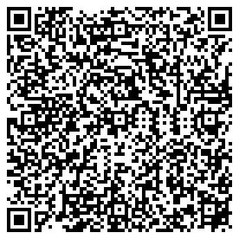 QR-код с контактной информацией организации СЕМЬЯ КЛУБ