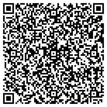 QR-код с контактной информацией организации ГАЛЕРЕЯ, ГОСТИНИЦА