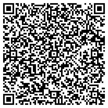 QR-код с контактной информацией организации УКРСЕРВИСАВТОМАТИКА, ЧФ