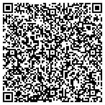 QR-код с контактной информацией организации ПОЛТАВА-ЮЖНАЯ, ЖЕЛЕЗНОДОРОЖНЫЙ ВОКЗАЛ