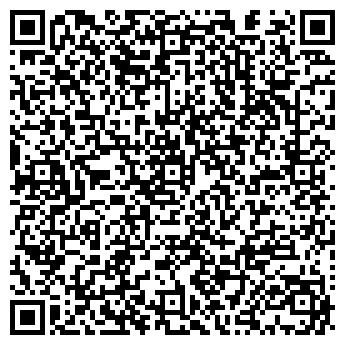 QR-код с контактной информацией организации ЦВЕТЫ САКУРЫ