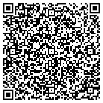 QR-код с контактной информацией организации ИАВНОВА ГОРА, РЕСТОРАН, ЧП