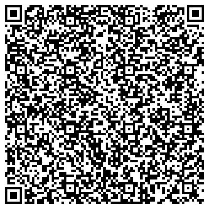QR-код с контактной информацией организации ЦЕНТР ОХРАНЫ И ИССЛЕДОВАНИЙ ПАМЯТНИКОВ АРХЕОЛОГИИ УПРАВЛЕНИЯ КУЛЬТУРЫ ОБЛГОСАДМИНИСТРАЦИИ