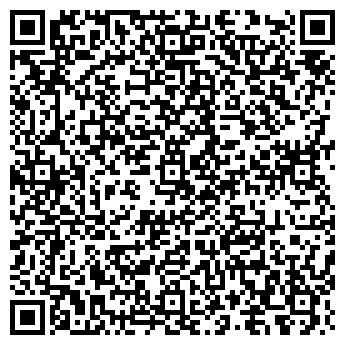 QR-код с контактной информацией организации СЕРВИС-ЛЮКС, ЧП