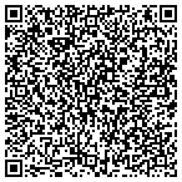 QR-код с контактной информацией организации ИП Альянова А.С.