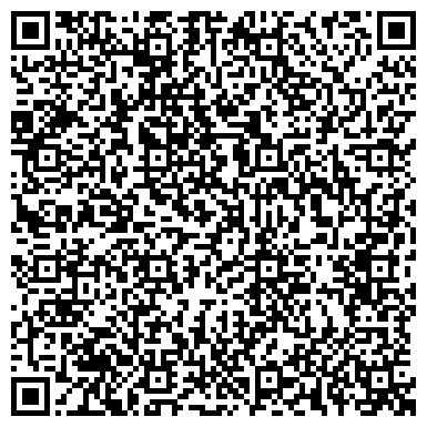 QR-код с контактной информацией организации ООО Академия Детекции Лжи