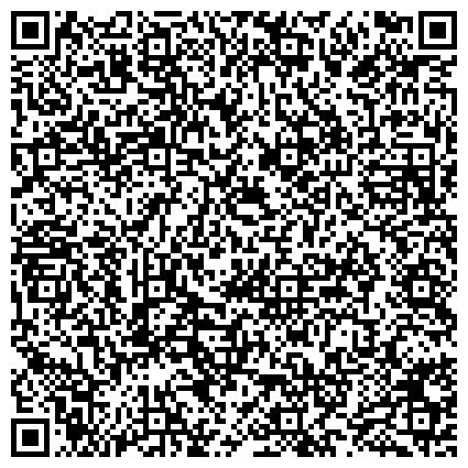 QR-код с контактной информацией организации ПОЛТАВСКОЕ ОБЛАСТНОЕ ОТДЕЛЕНИЕ УКРАИНСКОГО НАЦИОНАЛЬНОГО ФОНДА ВЗАИМОПОНИМАНИЕ И ПРИМИРЕНИЕ