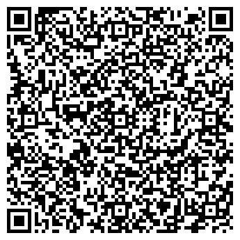QR-код с контактной информацией организации ОБЛДОРРЕМСТРОЙ, ОАО