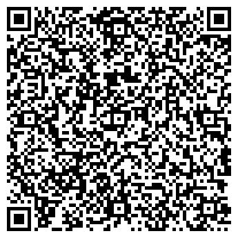 QR-код с контактной информацией организации AQUAMARINE