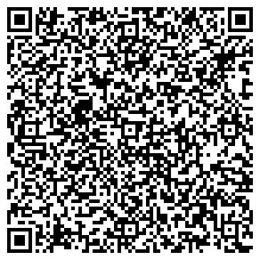 QR-код с контактной информацией организации ГЕРКУЛЕС, МЧП (ВРЕМЕННО НЕ РАБОТАЕТ)