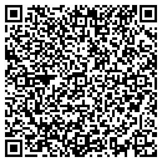 QR-код с контактной информацией организации MAJIRELL