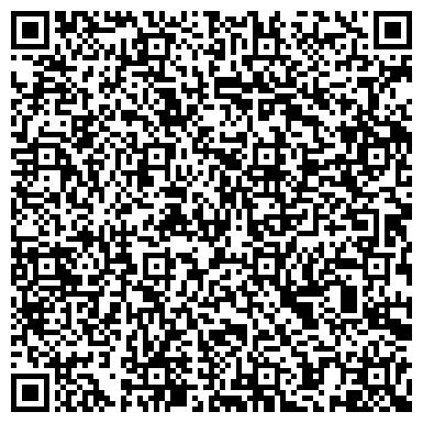 QR-код с контактной информацией организации АБАЗОВСКИЙ ЗАВОД ЖЕЛЕЗОБЕТОННЫХ КОНСТРУКЦИЙ, ЗАО