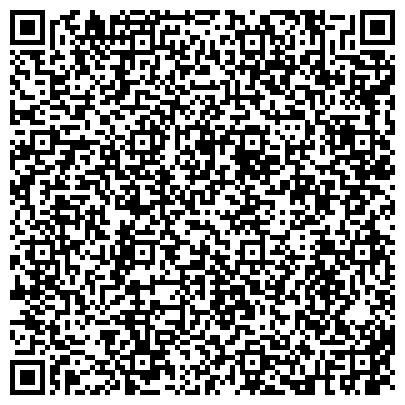 QR-код с контактной информацией организации ВОСТОЧНОУКРАИНСКАЯ ГЕОФИЗИЧЕСКАЯ РАЗВЕДОВАТЕЛЬНАЯ ЭКСПЕДИЦИЯ, ГП