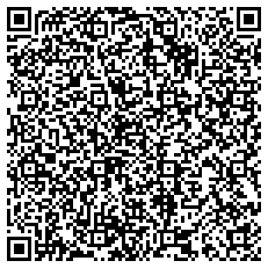 QR-код с контактной информацией организации РОЗМА, РЕГИОНАЛЬНЫЙ СКЛАД ГОТОВОЙ ПРОДУКЦИИ, ООО