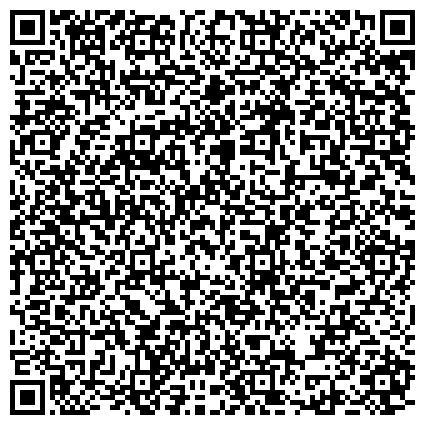 QR-код с контактной информацией организации ПОЛТАВСКИЙ ОБЛАСТНОЙ САНАТОРИЙ ДЛЯ ДЕТЕЙ С НАРУШЕНИЕМ ОПОРНО-ДВИГАТЕЛЬНОГО АППАРАТА, ГП