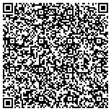 QR-код с контактной информацией организации АЛЕНЬКИЙ ЦВЕТОЧЕК, ДЕТСКИЙ САД № 2578