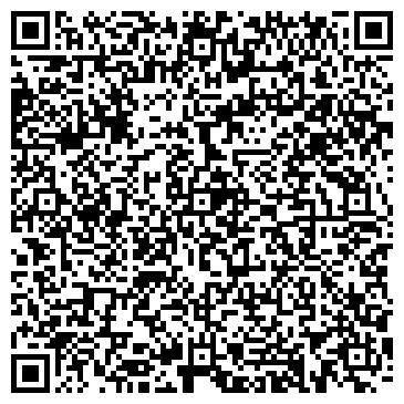 QR-код с контактной информацией организации САЛАНГ, ПРОИЗВОДСТВЕННО-КОММЕРЧЕСКОЕ ООО