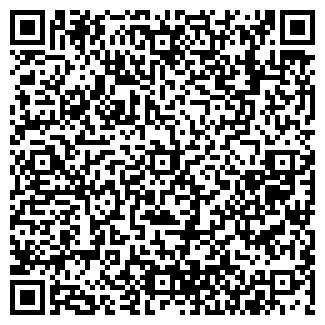 QR-код с контактной информацией организации MADOC, МАГАЗИН