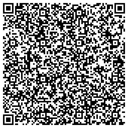 QR-код с контактной информацией организации КИЕВСКИЙ ОТДЕЛ ГОСУДАРСТВЕННОЙ ИСПОЛНИТЕЛЬНОЙ СЛУЖБЫ ПОЛТАВСКОГО ГОРОДСКОГО УПРАВЛЕНИЯ ЮСТИЦИИ