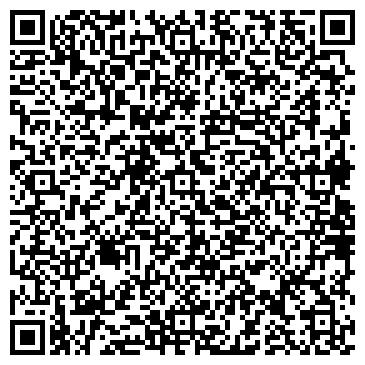 QR-код с контактной информацией организации ДЕТСКИЙ САД № 2305