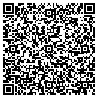 QR-код с контактной информацией организации ГОРИЗОНТ